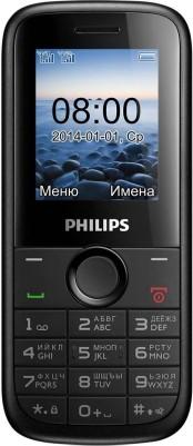 Philips E120