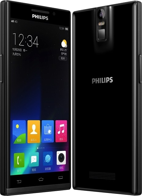 Philips i999 (ex i966)