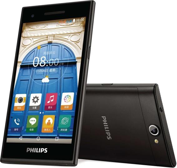 Philips S396