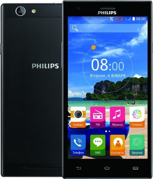 Почти в продаже: Philips S616