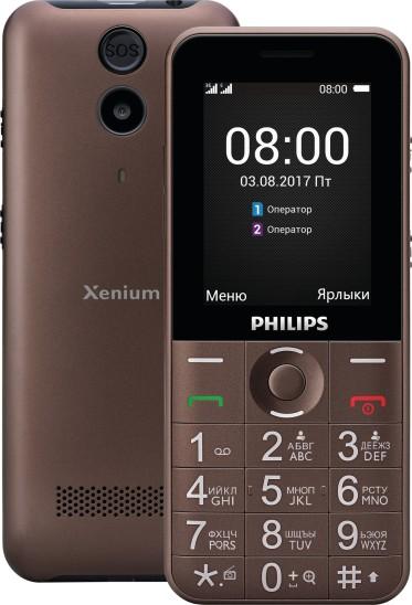 Бабушкофон Philips Xenium E331