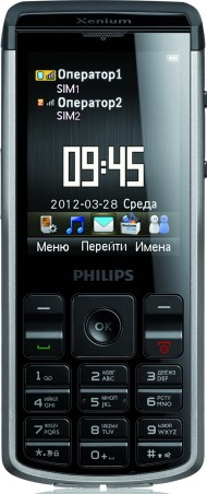 Philips Xenium X333 Champion