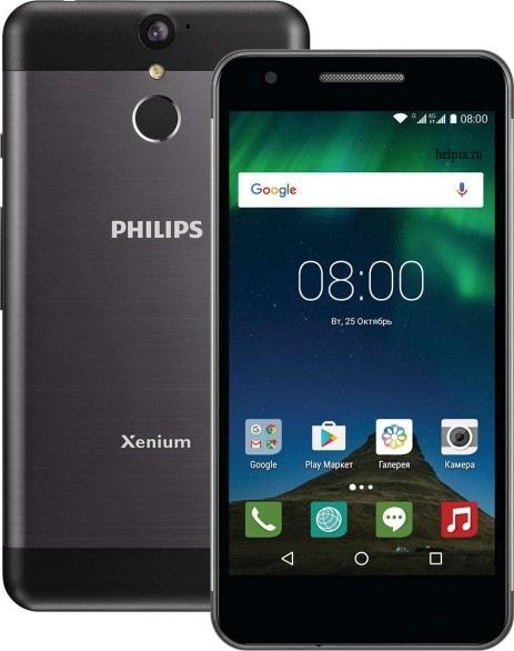 Смартфон Philips Xenium X588