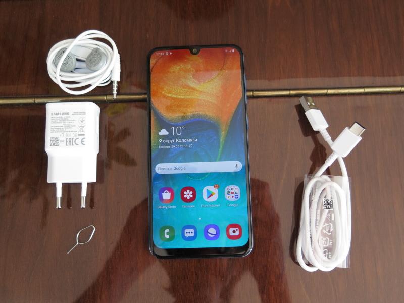 сколько стоит зарядное устройство для телефона самсунг а20 банк ренессанс кредит ижевск официальный сайт