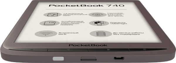 PocketBook 740 (InkPad 3)
