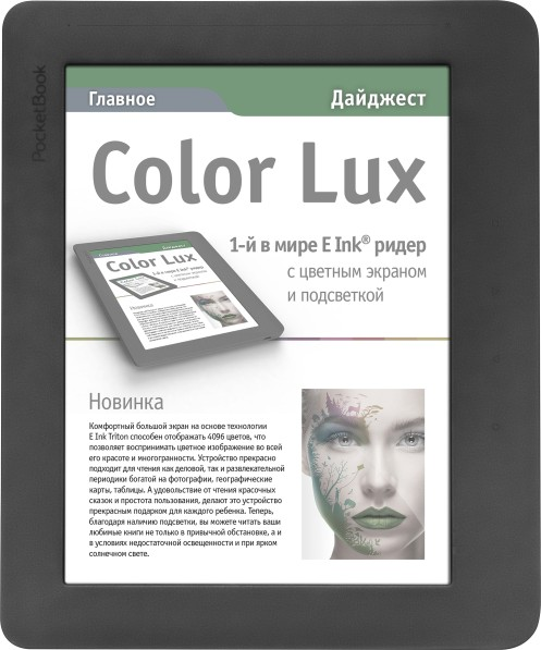 PocketBook Color Lux 801