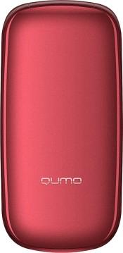 Qumo Push 185 Clamshell
