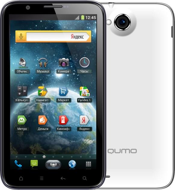 Qumo Quest 600