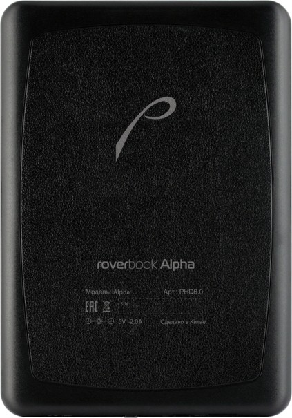 RoverBook Alpha