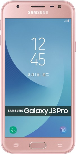 Samsung Galaxy J3 Pro (SM-J330G)