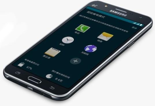 Цена, характеристики и отзывы о Samsung Galaxy J5 (2016)