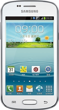 Samsung S7572 Galaxy Trend 2 Duos