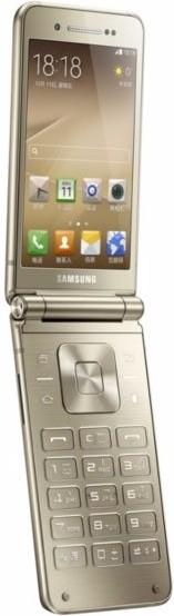 Samsung SM-W2016
