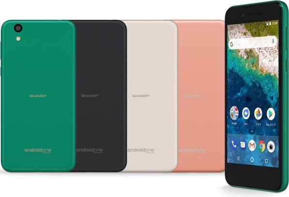 Sharp Android One S3 (S3-SH)