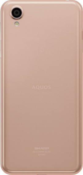 Sharp Aquos sense plus SH-M07