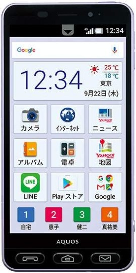 Sharp Aquos Simple Sumaho 3