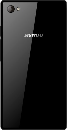 Siswoo A5 Chocolate
