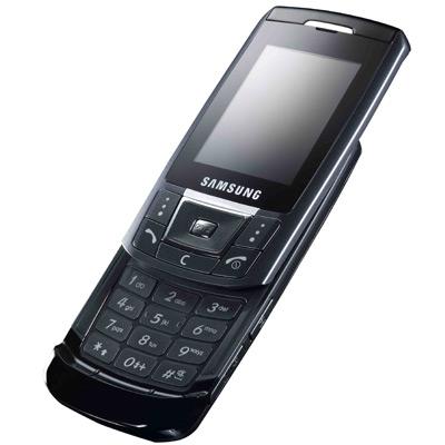 Для Samsung D900i подойдет java приложение Jimm версии Midp 2. http