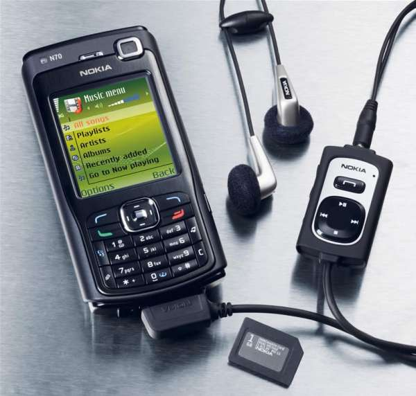 Mой лучший друг - Nokia N70 Music Edition.