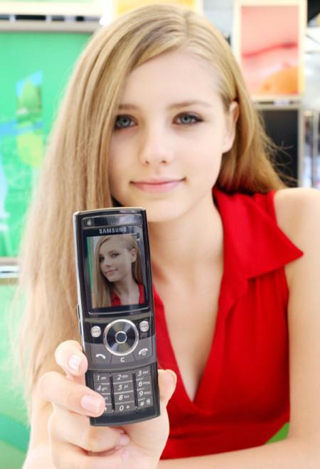 Инструкция Для Мобильного Телефона Самсунг L700