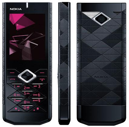 16.21. Housing Nokia 7900 Original.  Уведомить когда станет доступен.